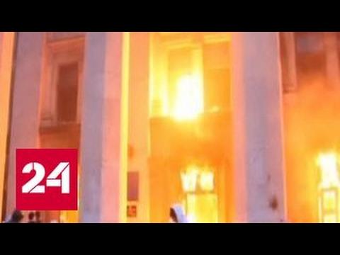 В Одессе вспоминают трагедию трехлетней давности