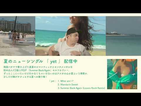 SAITO RYOJI (さいとうりょうじ) – Wher am I ? (Official Music Video)