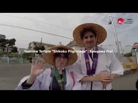 The #LOVESHIKOKU promo video is now complete Foreigners living in Shikoku give the world a tour of Shikoku themselves. LOVESHIKOKU YouTube Channel https://www.youtube.com/channel/UC8BW-u6PC0L8u...