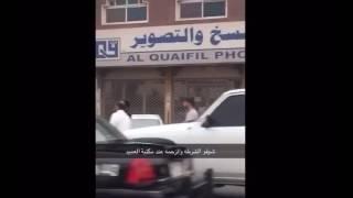 ساحرة الرياض - القبض على ساحرة الرياض