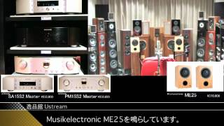 Download Lagu Musikelectronic ME25でJ-POP Superflyを再生しました。 Gratis STAFABAND