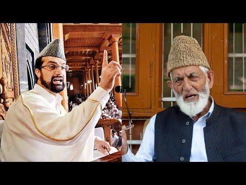Separatist Leaders Yasin Malik & Syed Ali Shah Geelani Under Detention