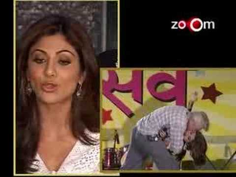 Shilpa Shetty Salman Khan Zoom