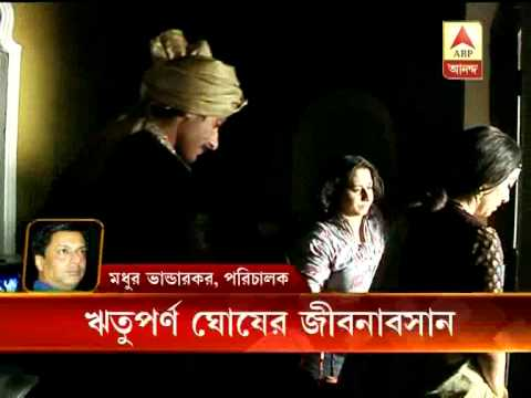 Director  Madhur bhandarkar mourns Rituparno Ghosh's death