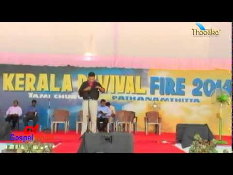 Kerala Revival Fire 2014 - Day FIVE Morning Section