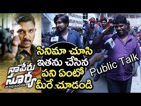 Naa Peru Surya Naa Illu India Movie Public Talk || Public Response #9RosesMedia