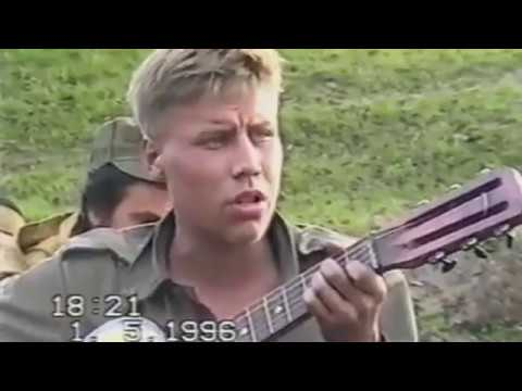 Военные, армейские песни - Чечня в огне
