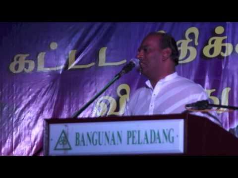 Speech at Fund Raising Dinner of Malaysian Tamil Literature Association