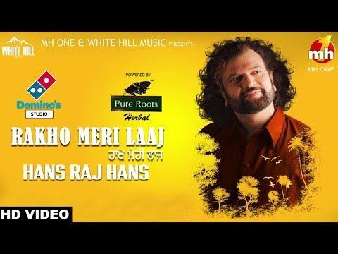 Rakho Meri Laaj (Full Song) Hans Raj Hans | New Punjabi Song 2018 | White Hill Music