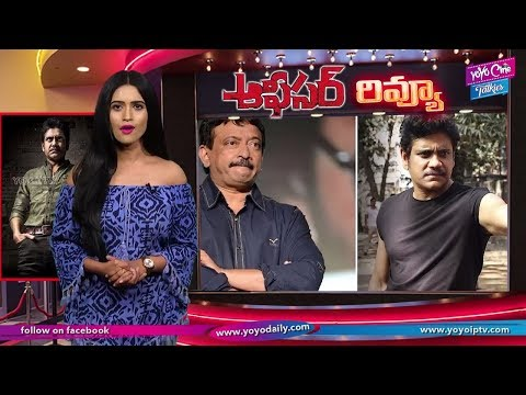 Officer Movie Review And Rating | Nagarjuna | Ram Gopal Varma | Tollywood | YOYO Cine Talkies