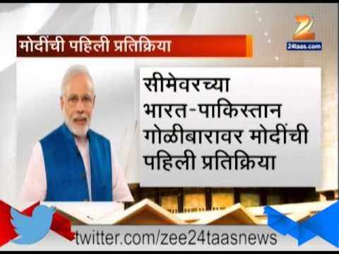 Ncp Congress And Shiv Sena Criticise Narendra Modi For Campaigning