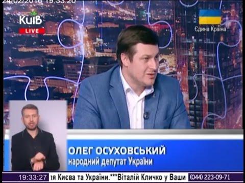 Олег Осуховський: Влада має на меті збагатитися на приватизації держпідприємств