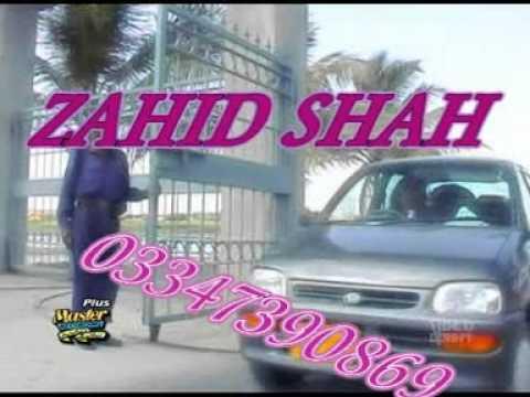 HAR JAYE PREEN By MASTER MANZOOR BY SYED ZAHID ALI SHAH 03347390869...