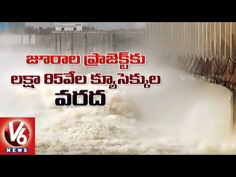 Telangana Irrigation Projects Brim After Heavy Inflow | V6 News