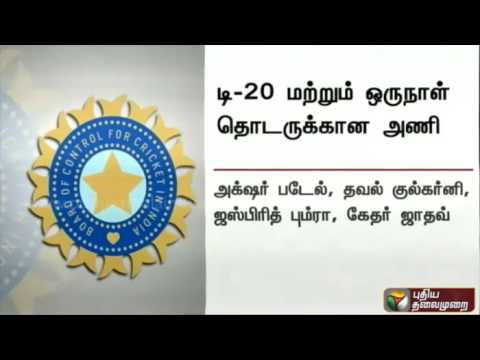 Indian cricket team for Zimbabwe tour announced