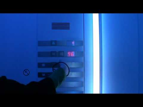 ascensor del Shanghai World Financial Center