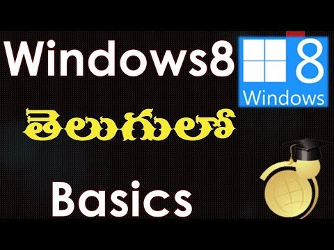 Windows 8 & 8.1 in Telugu - Personalizing Start screen and managing Apps