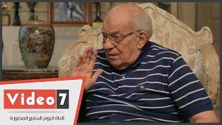 بالفيديد..رشوان توفيق لبرنامج «حكاوى عمرنا»:«رئيس الإذاعة والتليفزيون اختبرنى كمذيع »
