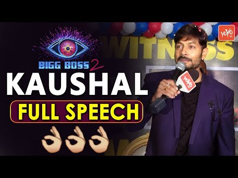 Kaushal Full Speech About Kaushal Army | Kaushal Army Celebrations | #Bigg Boss Winner | YOYO TV