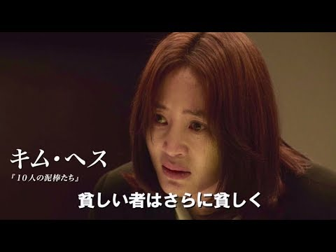 【2020年3月9日】一山麻緒、1ドル101円台、キム・ヘス