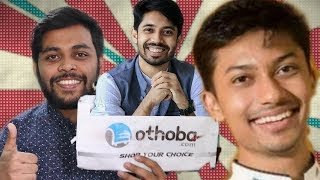 Othoba.com থেকে পার্সেল..🤔🤔