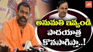 Swami Paripoornananda Request to Telangana Government over Padayatra | CM KCR