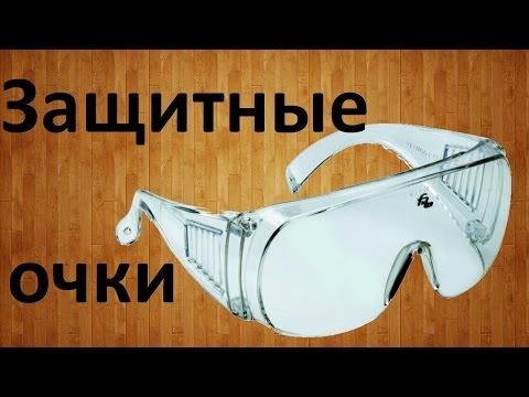 Как сделать goggles