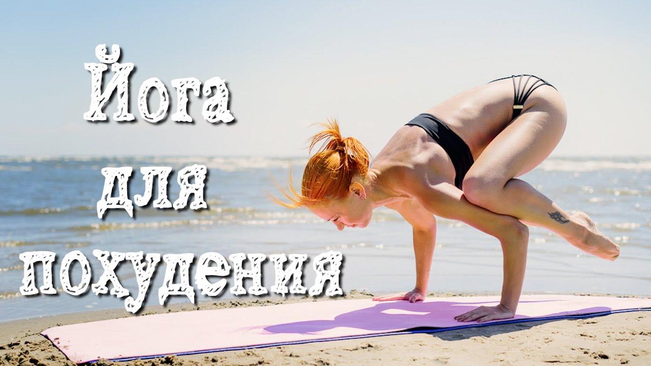 Йога в Нижнем Новгороде  Центр йоги Шанти