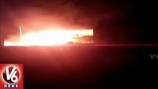Fire Breaks Out Near New Godavari Hostel- Osmania University - Hyderabad  - netivaarthalu.com