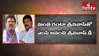 గెలుపు నీదా...నాదా | Ganta Srinivasa Rao vs Avanthi Srinivas over Bhimili Assembly Ticket | hmtv