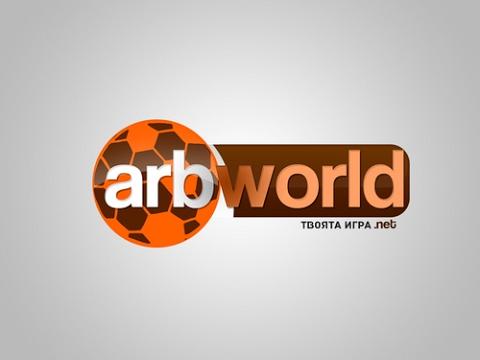 ПРОГНОЗ НА СПОРТ   АНАЛИЗ МАТЧЕЙ с сайта Arbworld.net на точный счет