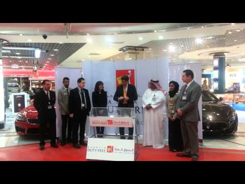 Bahrain Duty Free Car Raffle 278 (BENTLEY CONTINENTAL GT V8)