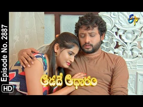 Aadade Aadharam | 16th October 2018 | Full Episode No 2887 | ETV Telugu