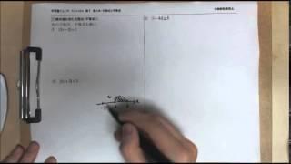 【てらtube】数Ⅰ 数と式 6.絶対値を含む方程式・不等式(1)