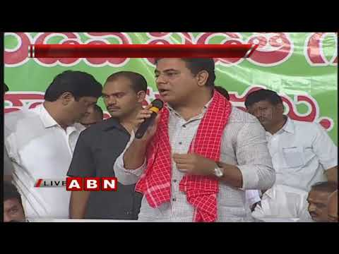 Minister KTR Speech | Second Phase Sheep distribution in Hyderabad