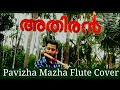 Pavizha Mazha   പവിഴമഴ   Athiran   Fahadh Faasil   Sai Pallavi   Harisankar KS   Flute Cover