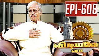Sirappu Virunthinar 01-09-2015 Dr. Asiriya Selvaraj – Kalaignar TV Vidiyale Vaa Show 01-09-15 Episode 608