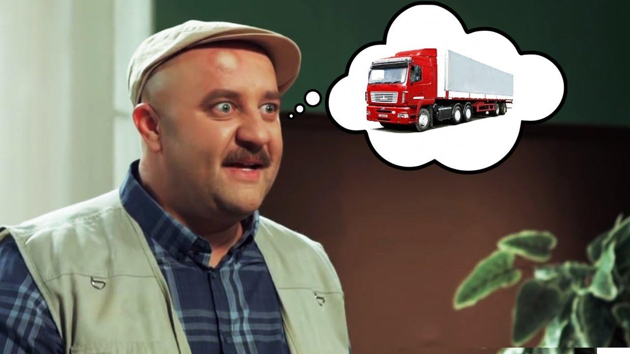 Анекдоты Дальнобойщиков Видео