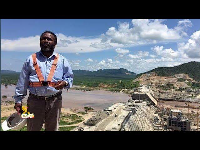 ESAT Ethiopian Daily News Thur 26 Jul 2018