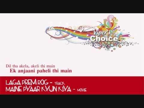 Laga Prem Rog - Maine Pyaar Kyun Kiya video