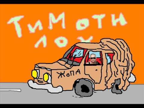 На чем Тимати гоняет по Москве? Видео.