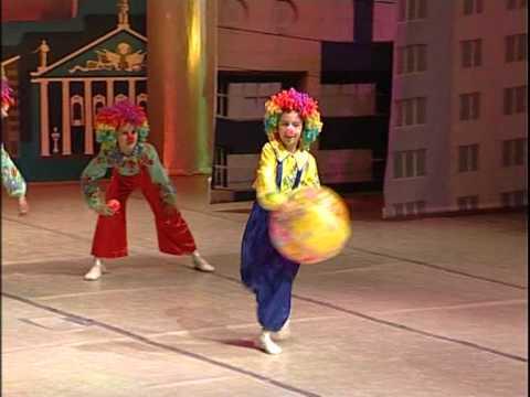 Клоуны - детский танец