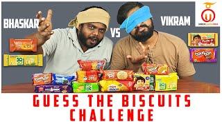 Guess the Biscuit Challenge | Food Challenge in Kannada | Unbox Karnataka | Kannada Food Review
