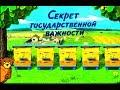 Эдик казино Вулкан Игровые автоматы онлайн как играть новичку Отзывы обзор не реклама mp3