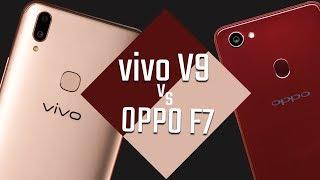 vivo V9 vs OPPO f7: Camera comparison [Hindi हिन्दी]