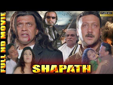 Shapath (1997) | Mithun Chakraborty | Jackie Shroff | Harish | Ramya Krishna | Full HD Movie thumbnail