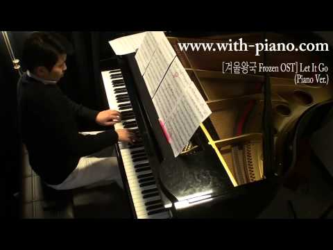 [겨울왕국 Frozen OST] Let It Go (Piano Ver)  (중급 - 상)