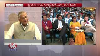 Union Minister VK Singh & KTR Attends Deccan Dialogue Conference At ISB Campus   V6 News
