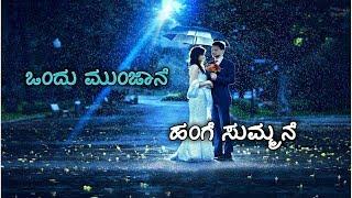 Kannada Romantic WhatsApp status | Kannada trending WhatsApp status | AK Creations