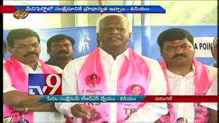 Schemes announced in manifesto will be implemented in Telangana, says Kadiyam Srihari